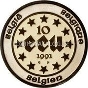 Belgium 10 ECU 1991 (qp) Proof KM# 181 European Currency Units coin reverse