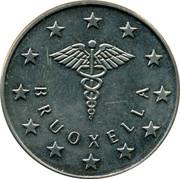 Belgium 10 ECU Museum of medicine 1994 UNC BRUOXELLA coin obverse