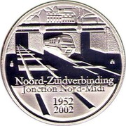Belgium 10 Euro 50 Years North-South-way in Bruessels ND Proof KM# 233 1952 2002 NOORD-ZUIDVERBINDING JONCTION NORD-MIDI coin reverse