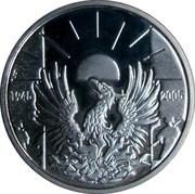 Belgium 10 Euro 60th Anniversary of Liberation 2005 Proof KM# 252 1945 2005 coin reverse