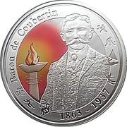 Belgium 10 Euro 75th Anniversary of the Death of Pierre de Coubertin 2012 Proof KM# 320 1863 - 1937 BARON DE COUBERTIN coin reverse