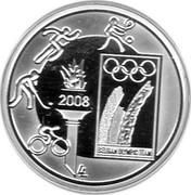 Belgium 10 Euro Beijing Olympics 2008 Proof KM# 268 BELGIAN OLYMPIC TEAM 2008 LL coin reverse