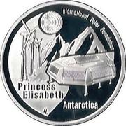 Belgium 10 Euro International Polar Year 2007 Proof KM# 263 INTERNATIONAL POLAR FOUNDATION PRINCESS ELISABETH ANTARCTICA LL coin reverse