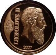 Belgium 12 1/2 Euro 175th Anniversary Saxe-Coburg-Gotha 2007 Proof KM# 265 LEOPOLDVS II 2007 coin reverse
