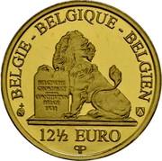 Belgium 12,5 Euro Elisabeth 2016 BELGIE BELGIQUE BELGIEN 12 1/2 EURO Q P coin reverse
