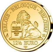 Belgium 12,5 Euro Marie Henriette of Austria 2017 BELGIE BELGIQUE BELGIEN 12 1/2 EURO Q P coin reverse