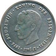 Belgium 250 Francs (25 years Reign of King Baudouin) KM# 158.1 BOUDEWIJN KONING DER BELGEN 1951 17 JULI 1976 ANT. LUYCKX coin obverse