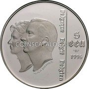 Belgium 5 ECU 1996 (qp) Proof KM# 203 European Currency Units coin obverse