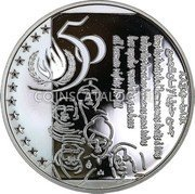 Belgium 5 ECU 1998 (qp) Proof KM# 221 European Currency Units coin reverse