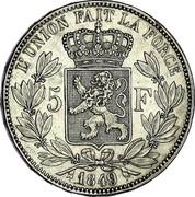 Belgium 5 Francs Leopold I 1849 KM# 17 L' UNION FAIT LA FORCE 5 F 1849 coin reverse