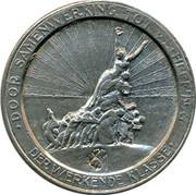 Belgium 5 Francs (Gent Broodpenning Bakery Association Token) .DOOR SAMENWERKING TOT VERHEFFING. DER WERKENDE KLASSE. coin obverse