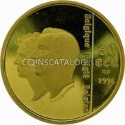 Belgium 50 ECU 1996 (qp) Proof KM# 204 European Currency Units coin obverse
