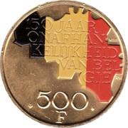 Belgium 500 Francs 150th Anniversary of Independence. Coloured 1980 150 JAAR ONAFHAN- KELIJKHEID VAN BEL GIË WBB PH 500 F coin reverse