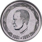 Belgium 500 Francs (500 Frank) KM# 198 Decimal Coinage coin obverse