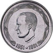 Belgium 500 Francs (500 Frank) KM# 196 Decimal Coinage coin obverse