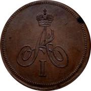 Russia 1 Kopeck Aleksandr I Pattern. Novodel 1810 Bitkin 706 KM# Pn75 А | coin obverse