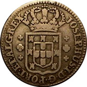 Portugal 120 Reis (6 Vintens) ND KM# 239.1 Kingdom Milled coinage coin obverse