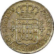 Portugal 120 Reis (6 Vintens) ND KM# 317 Kingdom Milled coinage coin obverse
