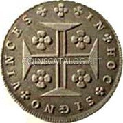 Portugal 120 Reis (6 Vintens) ND KM# 385 Kingdom Milled coinage coin reverse
