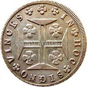 Portugal 120 Reis (6 Vintens) ND KM# 376 Kingdom Milled coinage coin reverse