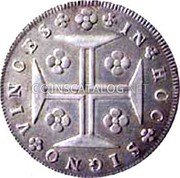 Portugal 120 Reis (6 Vintens) ND KM# 353 Kingdom Milled coinage coin reverse