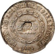 Portugal 1200 Reis ND KM# 21.3 Portuguese Administration Countermarked coinage (1871 Decree) coin obverse