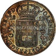 Portugal 1200 Reis ND KM# 29.2 Portuguese Administration Countermarked coinage (1887 Decree) coin obverse