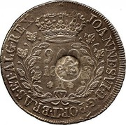 Portugal 1200 Reis ND KM# 29.1 Portuguese Administration Countermarked coinage (1887 Decree) coin obverse