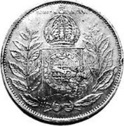 Portugal 1200 Reis ND KM# 21.2 Portuguese Administration Countermarked coinage (1871 Decree) coin reverse