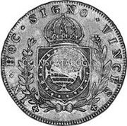 Portugal 1200 Reis ND KM# 29.6 Portuguese Administration Countermarked coinage (1887 Decree) coin reverse