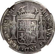 Portugal 1200 Reis ND KM# 29.3 Portuguese Administration Countermarked coinage (1887 Decree) coin reverse