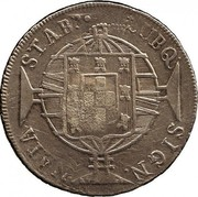Portugal 1200 Reis ND KM# 29.1 Portuguese Administration Countermarked coinage (1887 Decree) coin reverse