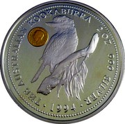 Australia 2 Dollars Kookaburra. Sovereign George V Privy Mark 1994 Proof KM# 261.5 THE AUSTRALIAN KOOKABURRA 2 OZ. 999 SILVER 1994 coin reverse
