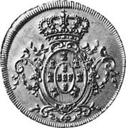 Portugal 2 Escudos (1/2 Peca. 3200 Reis) 1805 KM# 339 Kingdom Milled coinage coin reverse