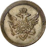 Russia 2 Kopecks Aleksandr I Pattern. Novodel 1802 ЕМ Е М coin obverse