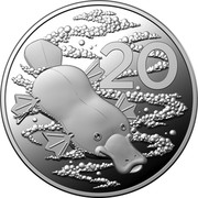 Australia 20 Cents (Wind Up Platypus) 20 coin reverse