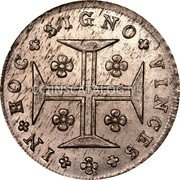Portugal 200 Reis (12 Vintens. 200 = 240 Reis) 1809 KM# 340 Kingdom Milled coinage coin reverse