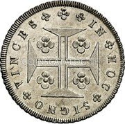 Portugal 200 Reis (12 Vintens. 200 = 240 Reis) 1829 KM# 392 Kingdom Milled coinage coin reverse