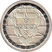 Portugal 25 Escudos 1985 In Mint sets only KM# 627a Republic coin obverse