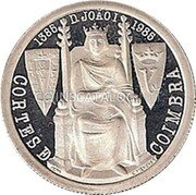 Portugal 25 Escudos 1985 In Mint sets only KM# 627a Republic coin reverse