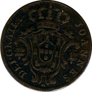 Portugal 3 Reis (III) 1804 KM# 334 Kingdom Milled coinage coin obverse