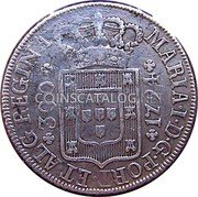 Portugal 300 Reis 1794 KM# 8 Prortuguese Administration Provincial coinage coin obverse