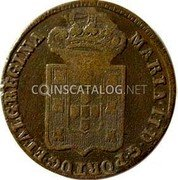 Portugal 40 Reis ND KM# 415.1 Kingdom Countermarked coinage (Governo Civill do Porto 1847) coin obverse