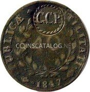 Portugal 40 Reis ND KM# 415.1 Kingdom Countermarked coinage (Governo Civill do Porto 1847) coin reverse