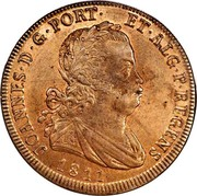 Portugal 40 Reis (Pataco) 1811 There are 5 additional edge varieties of 1811 date which are found listed in the pattern section KM# 345.1 Kingdom Milled coinage JOANNES D G PORT ET ALG P REGENS 1811 coin obverse