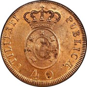 Portugal 40 Reis (Pataco) 1811 There are 5 additional edge varieties of 1811 date which are found listed in the pattern section KM# 345.1 Kingdom Milled coinage UTILITATI PUBLICAE 40 coin reverse