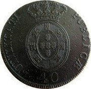 Portugal 40 Reis (Pataco) 1821 KM# 371 Kingdom Milled coinage coin obverse
