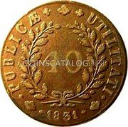 Portugal 40 Reis (Pataco) 1831 KM# 391 Kingdom Milled coinage coin reverse