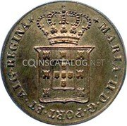 Portugal 40 Reis (Pataco) 1833 KM# 401 Kingdom Milled coinage coin obverse