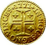 Portugal 400 Reis 1771 KM# 248.2 Kingdom Milled coinage IN HOC SIGNO VINCES 1771 coin reverse